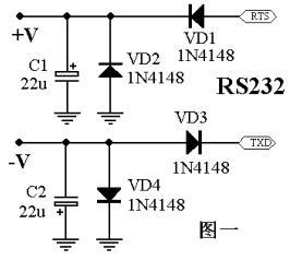 如何從PC機RS-232串口獲取電源的簡單方法詳細說明