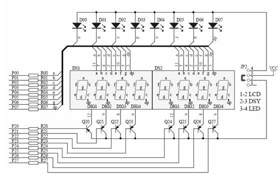单片机ds18b20水温控制系统设计