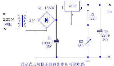 7805引脚图及稳压电路图资料图片