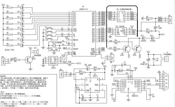 单片机串口实验接线