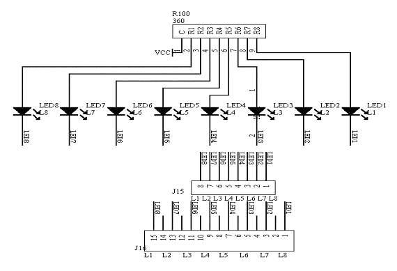 电路原理图如图1.13