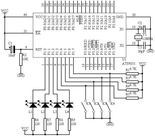 使用单片机实现多路开关状态指示器的设计资料合集