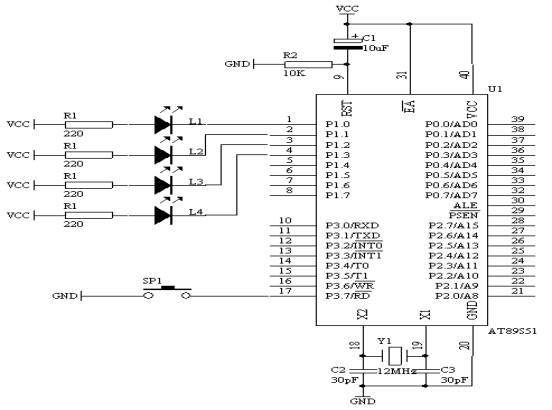 使用单片机实现一键多功能按键识别的设计实验说明