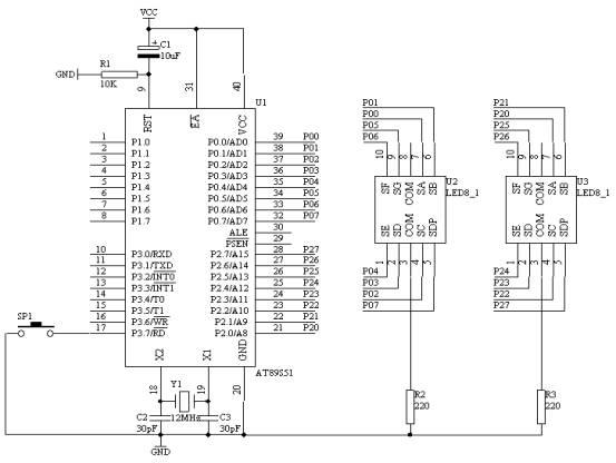 如何使用单片机制作一个手动计数器