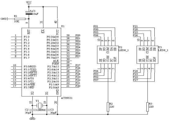 使用單片機設計實現軟件延時00到59秒計時器的資料說明