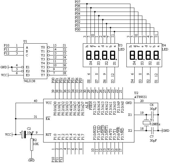2.电路原理图