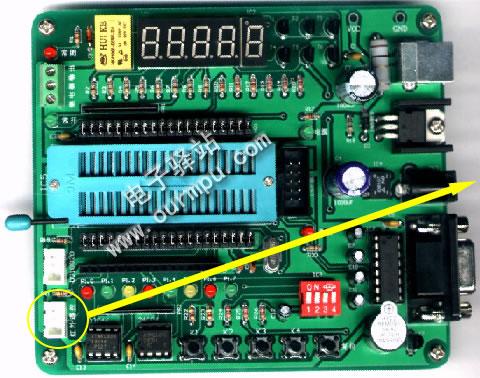 单片机红外遥控器设计