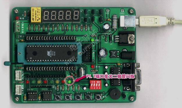 51单片机最小系统原理及编程电路设计
