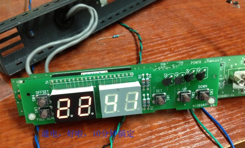 mcu单片机电路板的维修实战