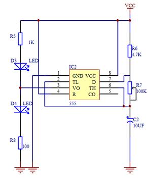 555定时器设计的闪光电路
