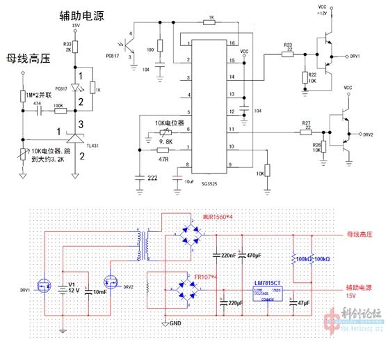 全硬件纯正弦逆变器制作教程