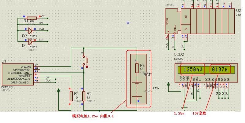 简洁的电池内阻快速测量仪