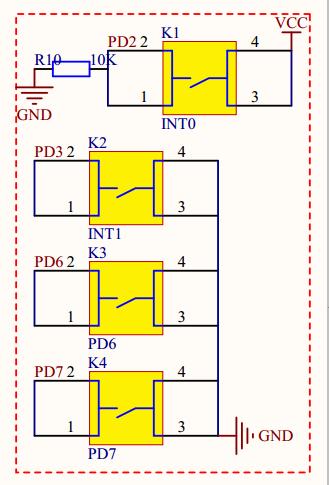 avr单片机学习(五)按键与数码管的程序设计