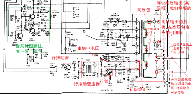 强排热水器高压包电路图