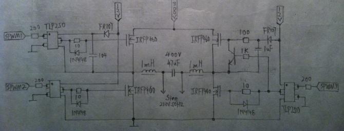 硬件电路设计教程