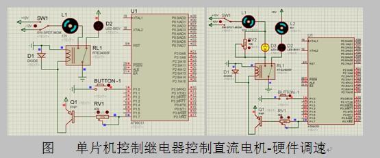 单片机电子时钟设计 单片机usb-isp下载线制作