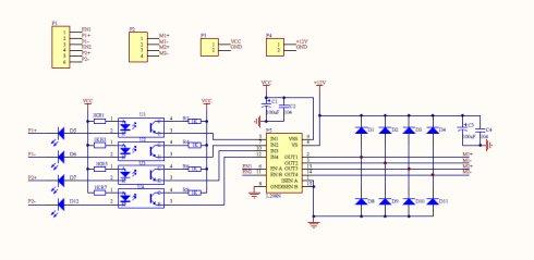 智能循迹小车结构框图