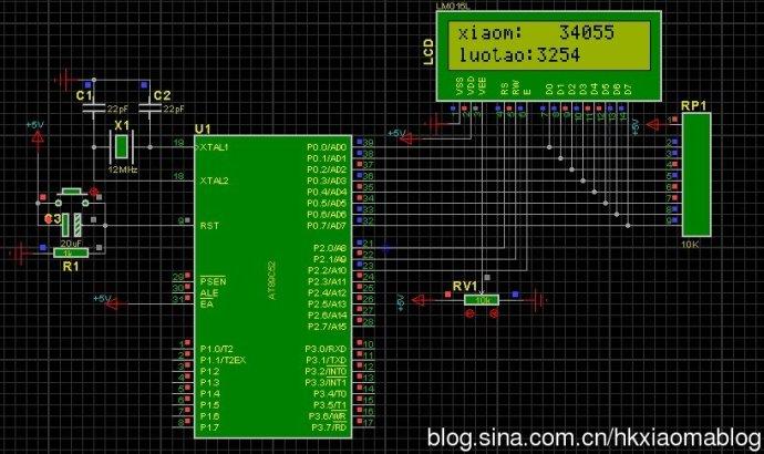 基于51单片机1602库+显示函数