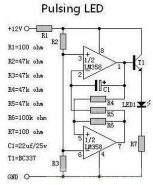 教你自制12v 呼吸灯,附电路图,制作过程