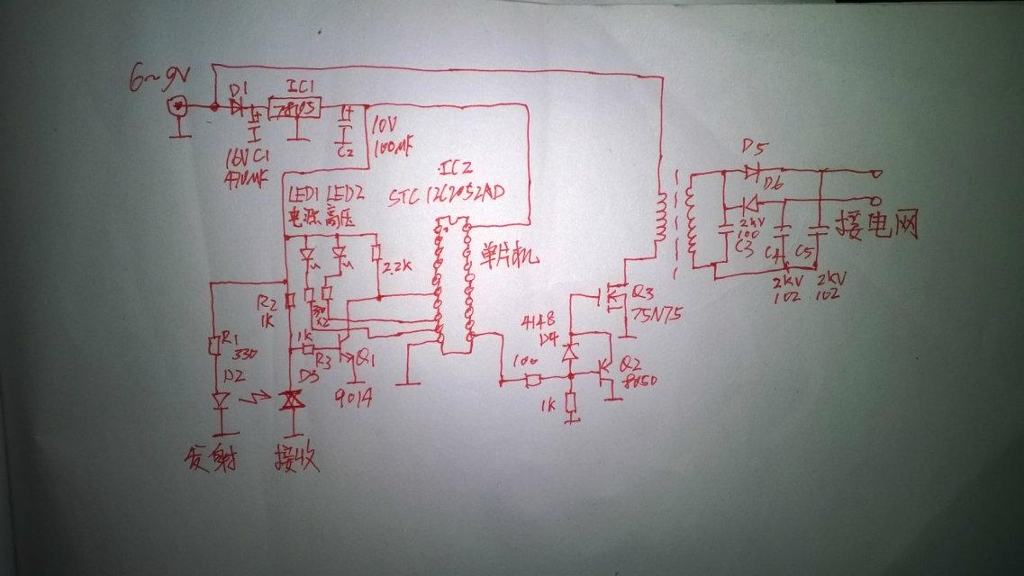 高压包内部结构图片