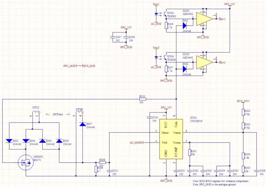 大功率无桥pfc研究系列(3)