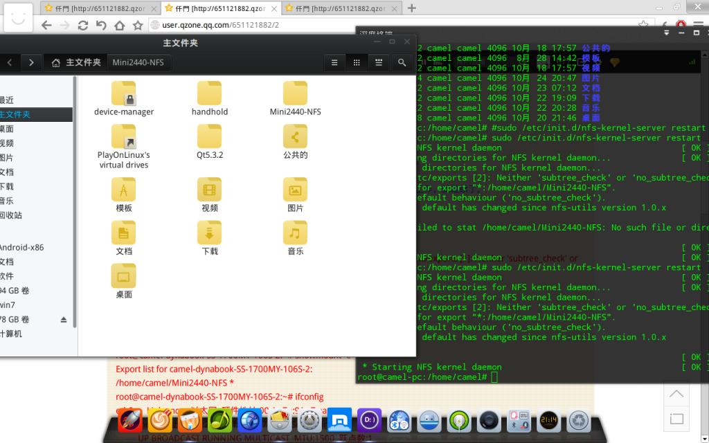 这些文章都是参照我之前ubuntu下的环境搭建写的,并且在deepin下一边操作验证,一边截图记录。刘翔。 (1)deepin下配置mini2440 nfs挂载 (2)deepin下配置交叉编译环境 (3)deepin下移植qt到mini2440 (4)deepin下设计qt程序 (5)deepin下烧录文件系统到mini2440 1,安装NFS服务程序 打开命令终端(快捷键:ctrl+alt+t) sudo -s 输入密码 sudo apt-get install nfs-kernel-server