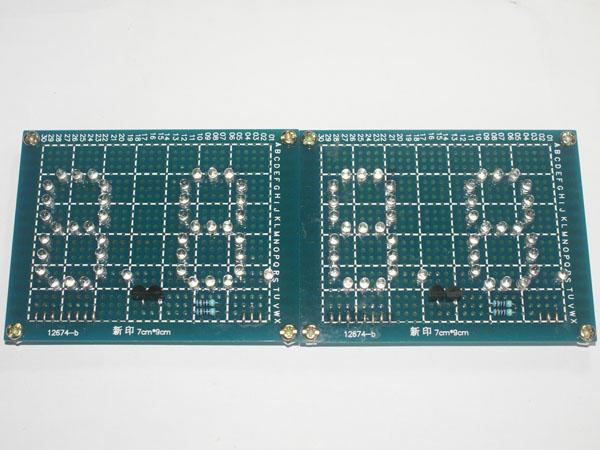 单片机使用的是stc89c52rc单片机