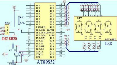 ds18b20制作的测温系统原程序原理图