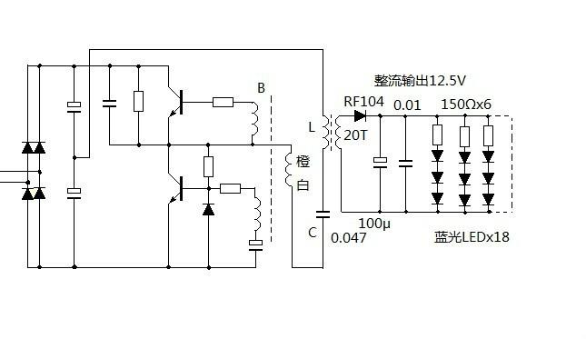 用废节能灯改电子变压器和led灯