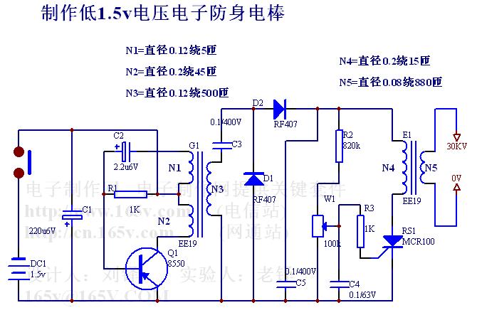 电路 电路图 电子 原理图 670_443