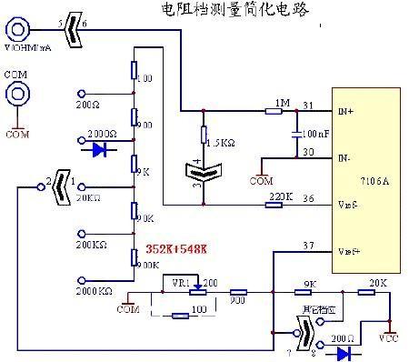 万用表电阻档测量电容好坏以及选档原理