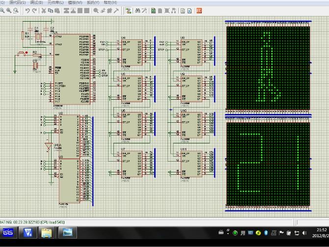 单片机diy制作 69 32*32点阵led交通灯设计    看了不少的proteus