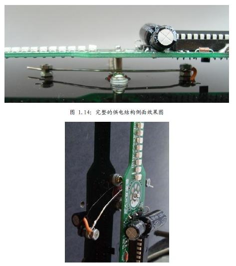 基于pic单片机的旋转电子时钟制作-超详细