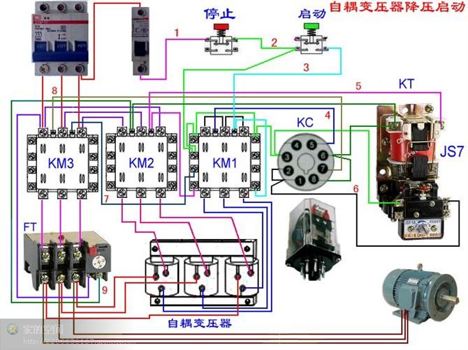 继电器接线图12v 四脚