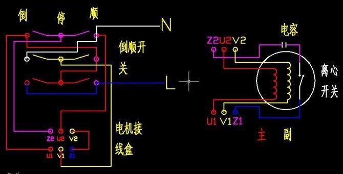 单相电动机正反转
