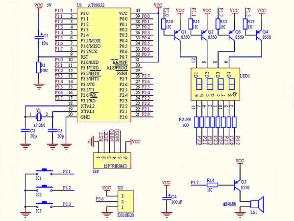 51单片机数码管显示ds18b20温度测量报警控制板
