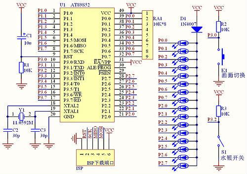 容易制作的16只led发光管摇摇棒 电路图 源程序