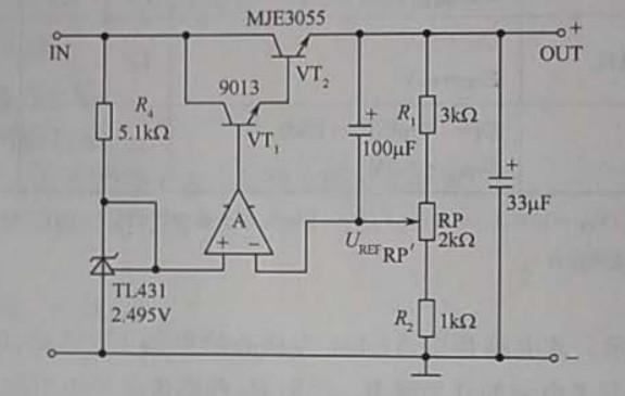 一种串联型开关稳压电源