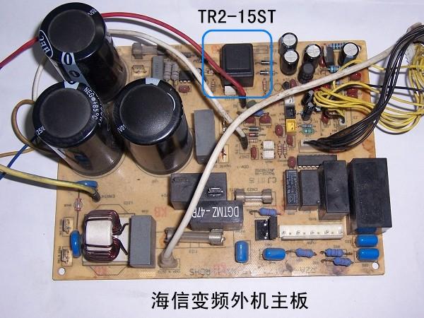 海信变频空调外机电路板上的塑封开关变压器
