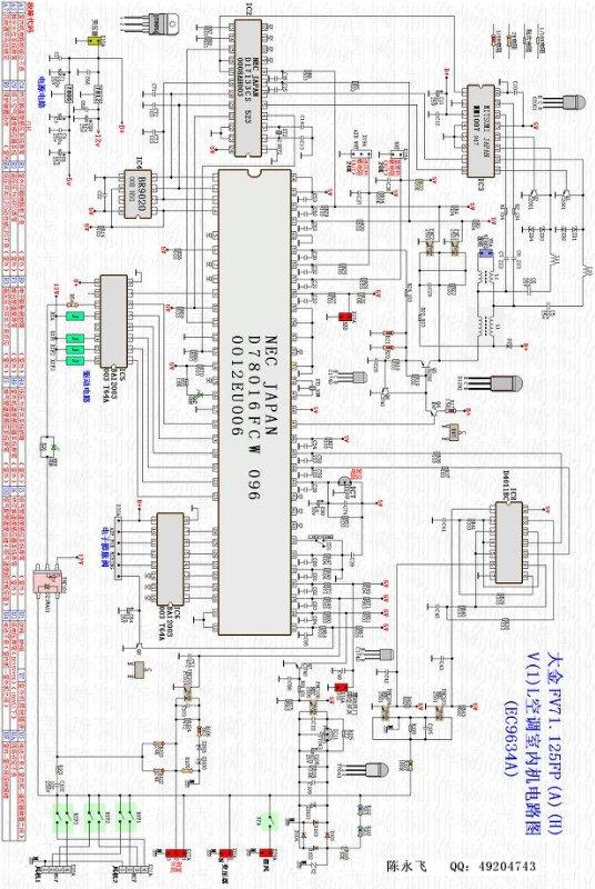 大金fvy71.125fp空调内机电路图