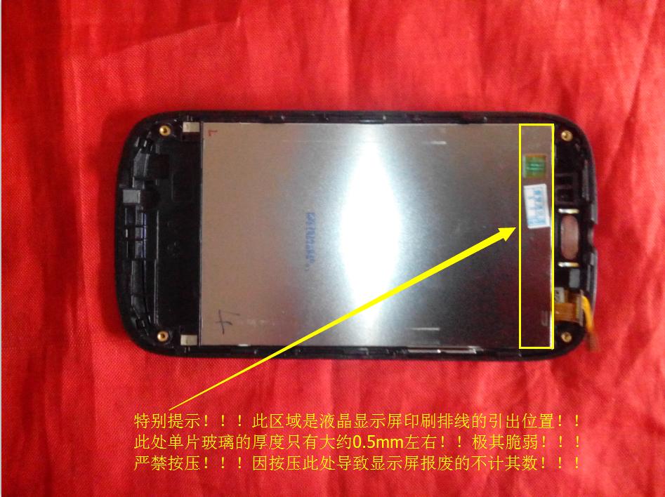 内屏是7层复合结构的tft液晶显示屏