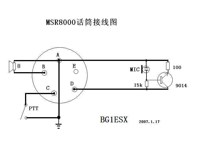 此话筒特点是内部含一个锗三极管放大电路.目前改为msr8000机器使用.
