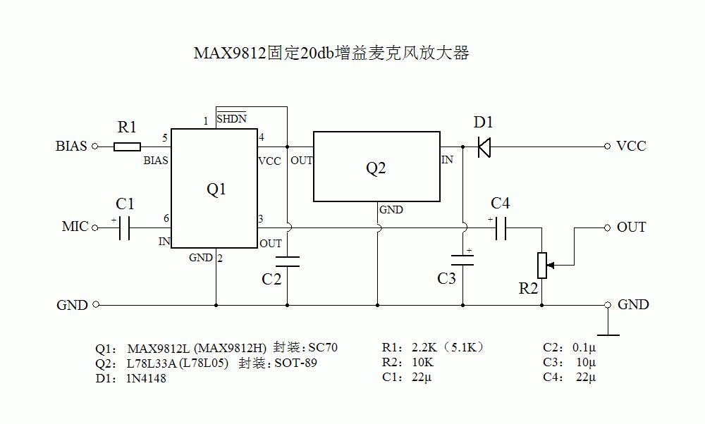 二种话筒放大电路 - 模拟数字电子技术