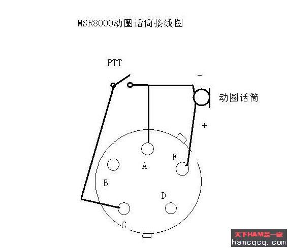 4芯手咪接线图