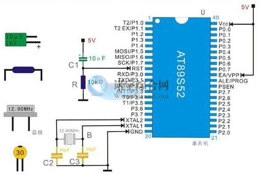 单片机最小系统的制作电路图