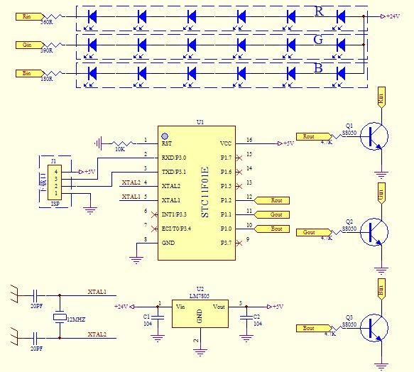 51单片机+PWM控制渐变七彩灯C51程序