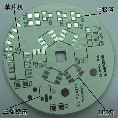 空间 控制/采用5050LED 2W) RGB三色LED控制引脚分别为单片机P1.2 、P...