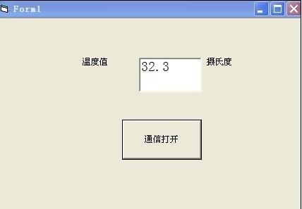 avr单片机+ds18b20简易vb显示程序
