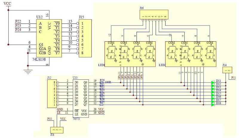 51单片机驱动8位数码管电路图+程序