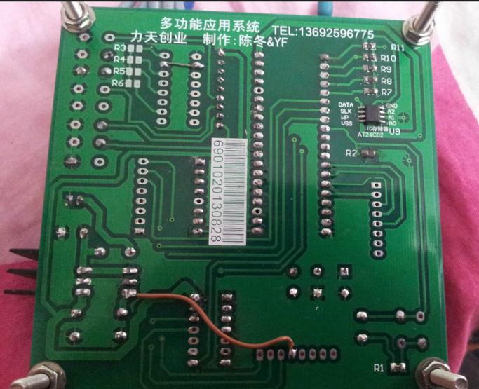 数码管显示单片机程序